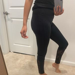 Adore me leggings